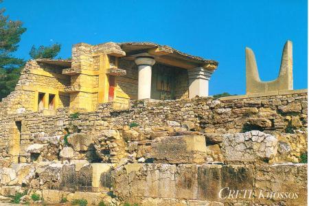 Knossos Crete Postcard