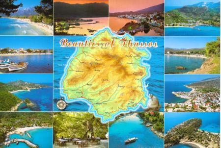 Thassos Greece Postcard