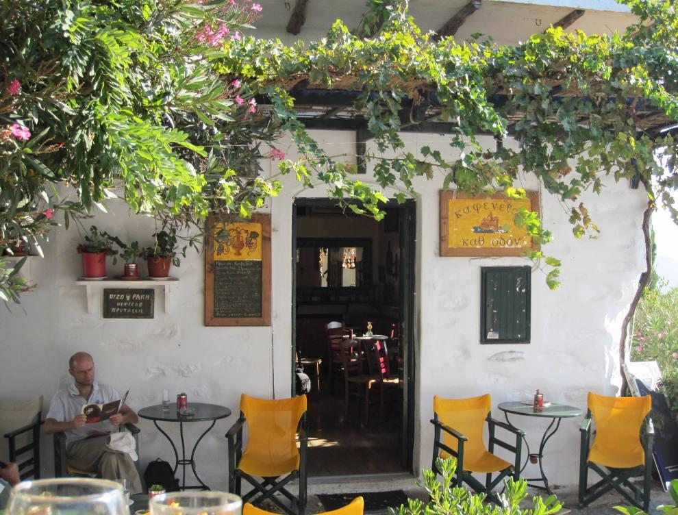 Amorgos Chora Cyclades Greece