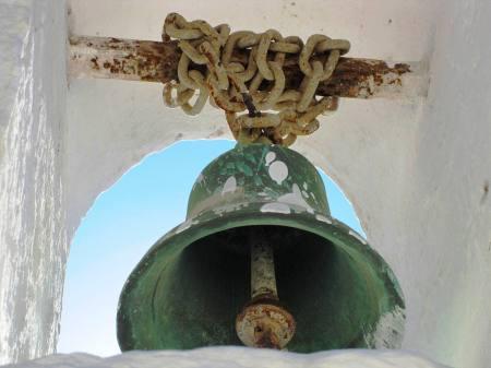 Ios Church Bell Greece Cyclades