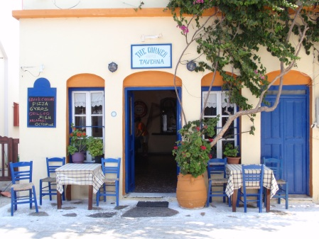 The Corner Taverna Amorgos Greece