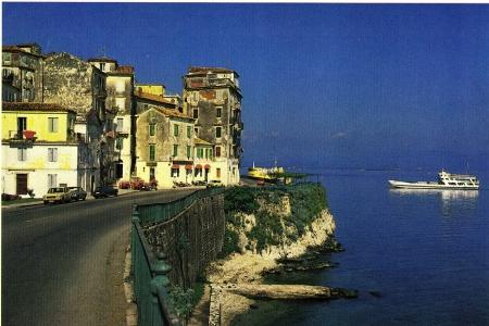 Corfu Post Card 1984 Old Town