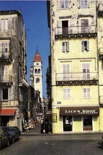 Corfu Town 1984