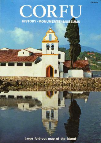 Corfu Guide Book 1984