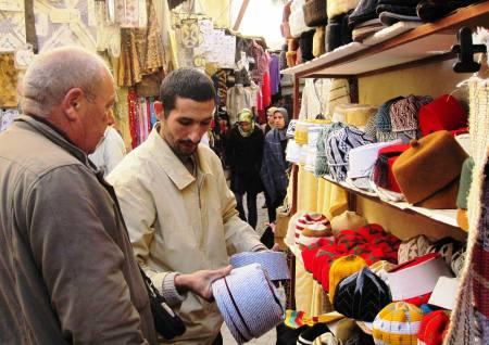Fez Souk Morocco