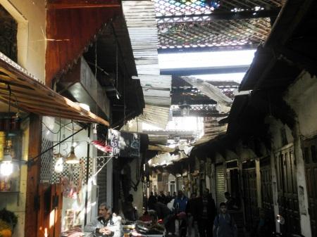 Fez Morocco Souk