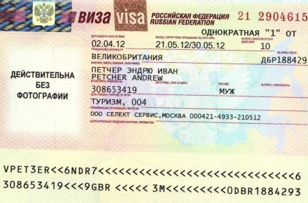 Russia Visa Passport