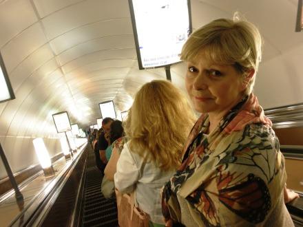 Primorskaya Metro Station Saint-Petersburg