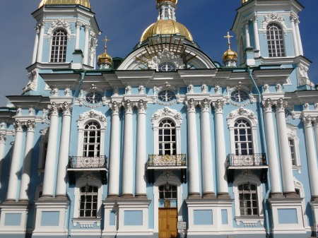 St. Nicholas' Cathedral Saint Petersburg