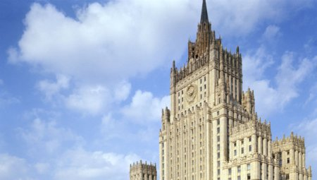 Russian Foreign Ministry Stalin's Seven Sisters