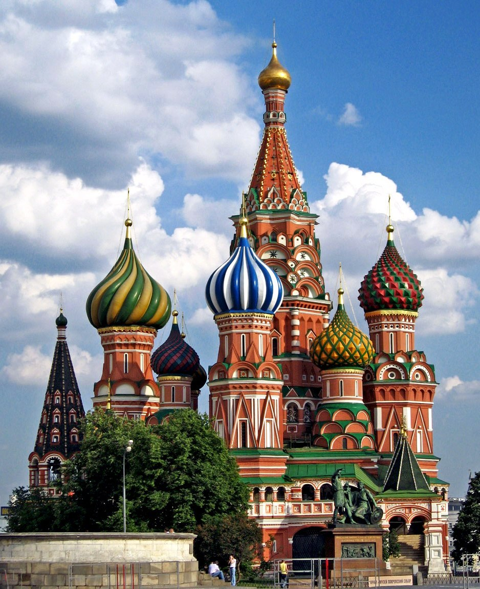 Russia: Russia, Red Square And St. Basil's Cathedral