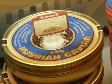 Beluga Caviar GUM Moscow