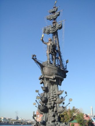 Peter The Great Statue in Moscow